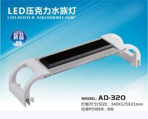 SunSun AD-320C LED Light