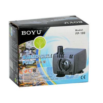 Boyu Submersible Pump FP-100 1