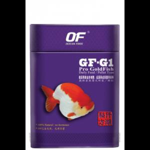 Ocean Free Gf-g1 Gold Fish Food 250gm