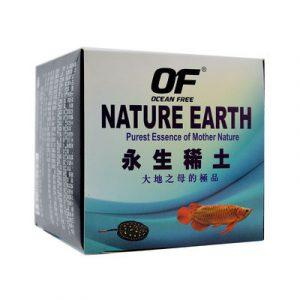 Ocean Free Nature Earth Arowana / Stingray 550gm