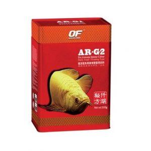 Ocean Free Ar-g2 Pro Fish Food Large