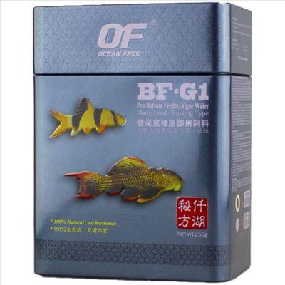 Oceanfree BF-G1 Pro Bottom Feeder Algae Wafer 120gm 1