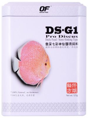 Ocean Free Ds-g1 Pro Discus Small 120gm