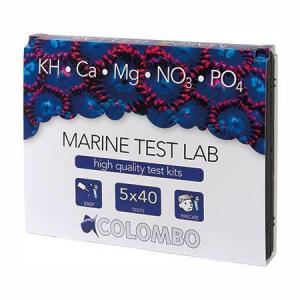 COLOMBO Marine Test Lab