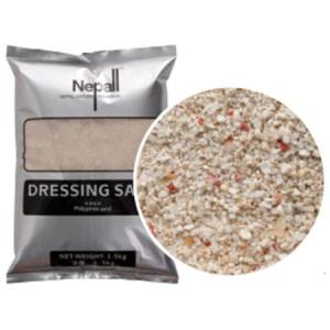 NEPALL Philipines Dressing Sand | 2.5kg