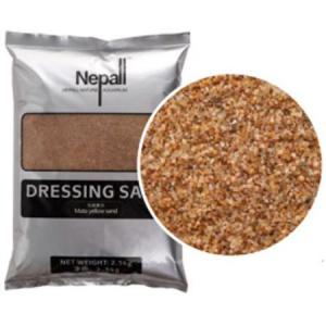 NEPALL Yellow Mata Dressing Sand | 2.5kg