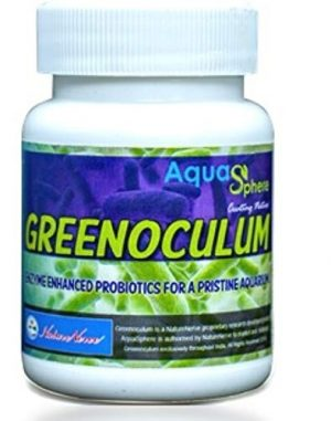 Greenoculum 25gm