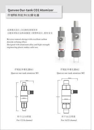Qanvee Co2 Inline Atomizer M1 (12/16mm)